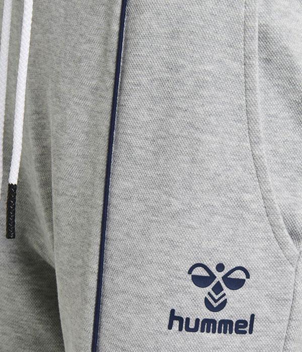 Hummel Lydia joggebukse closeup